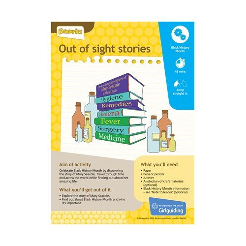 Out of sight stories UMA